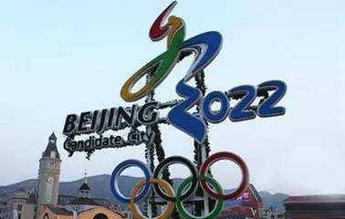 Beijing woos talent for 2022 Winter Games