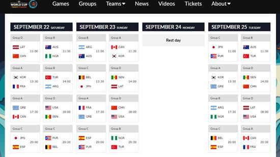 Daily schedule for the 2018 FIBA Women's World Cup /Screenshot from offcial website