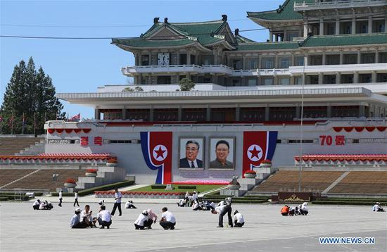 70th anniversary of founding of DPRK marked in Pyongyang