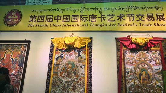 Expo promotes Tibetan products and culture