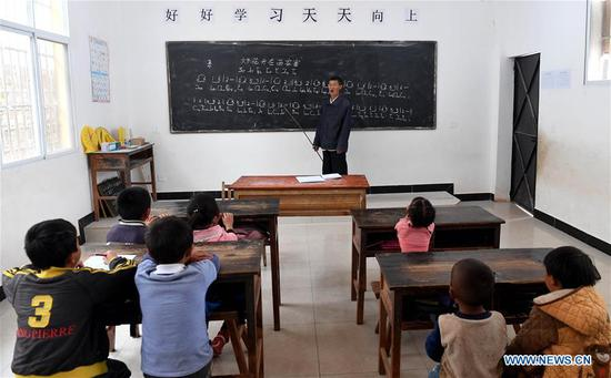 Pic story: rural teacher Wang Zhengxiang