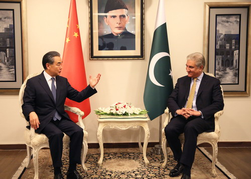Chinese State Councilor and Foreign Minister Wang Yi holds talks with his Pakistani counterpart Shah Mahmood Qureshi in Islamabad, Pakistan, Sept. 8, 2018. (Photo /Chinese Foreign Ministry Photo)