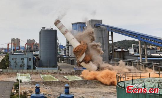 City demolishes thermal power plant to protect Yangtze River