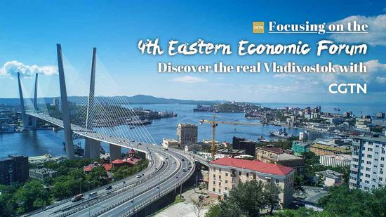 Focusing on the 4th Eastern Economic Forum: Discover the real Vladivostok with CGTN