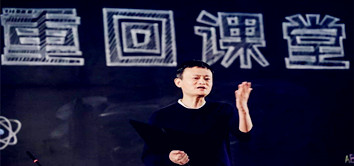 Alibaba founder's move part of broader plan