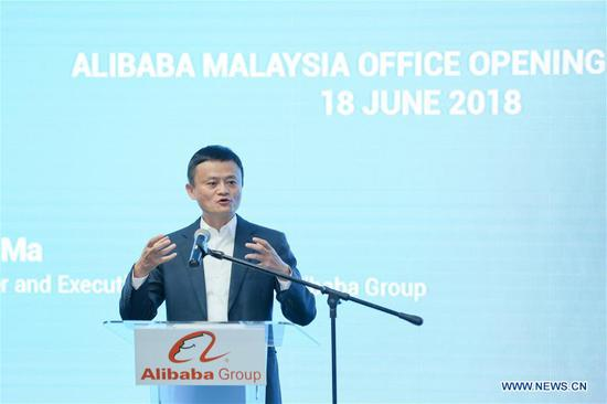 Alibaba chairman Jack Ma to retire in 2019
