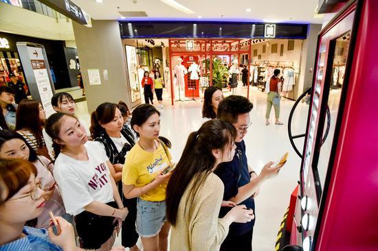 Online-offline integration shaping retail industry development