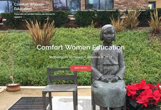 The frontpage of comfortwomeneducation.org, a website aiming to educate U.S. students on
