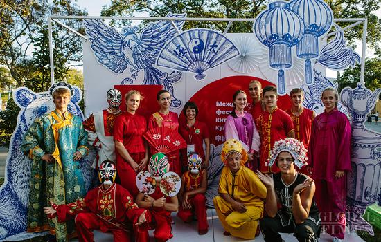 Exhibit of cultures of the 'Far East Street' in Vladivostok ahead of Eastern Economic Forum