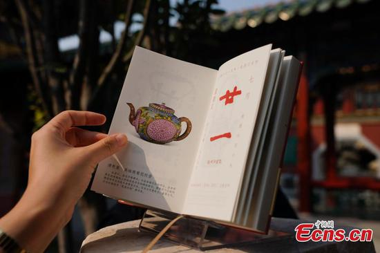 New 'Calendar of the Forbidden City' features pigs