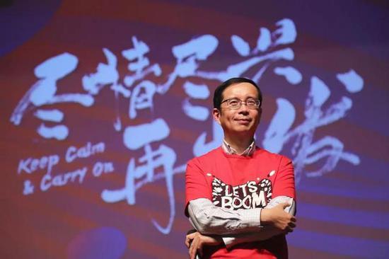 Meet Daniel Zhang, Alibaba's next chairman