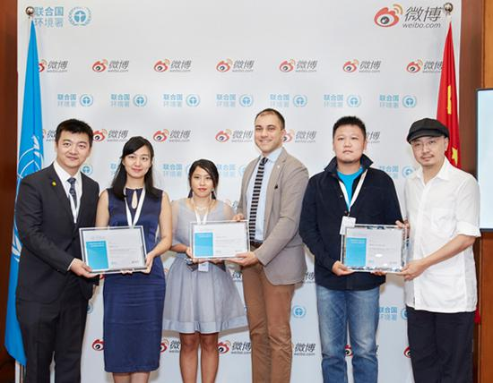 Three Chinese youth are recognized by the United Nations Environment Programme (UNEP) for their innovative ideas in an environmental protection project contest, Sept. 11, 2018. (Photo/China Daily)
