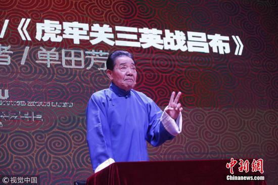 Pingshu master Shan Tianfang. (File photo/VCG)