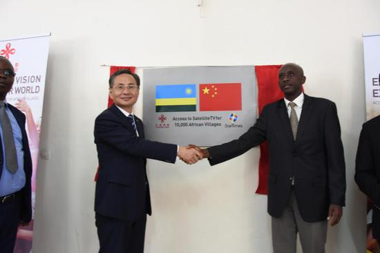 Chinese pay TV vows to boost Sino-Rwanda cultural exchange