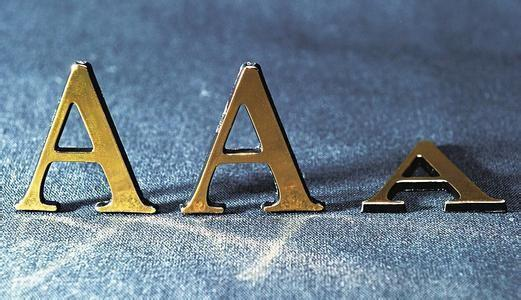 Ratings firms to be regulated in China
