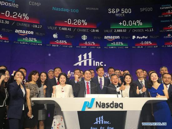 Chinese online pharmacy, healthcare provider debuts on Nasdaq