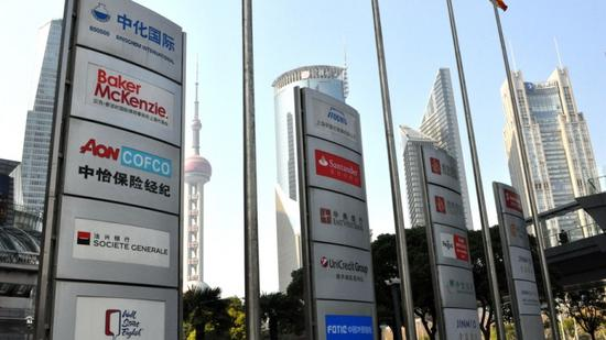 FDI into Chinese mainland sees steady growth in Jan.-Aug.