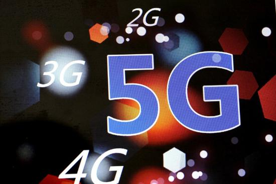 Leading telecom carrier to conduct 5G trials in 17 cities