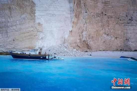 Tourists injured after rockfall at pristine beach in Greece