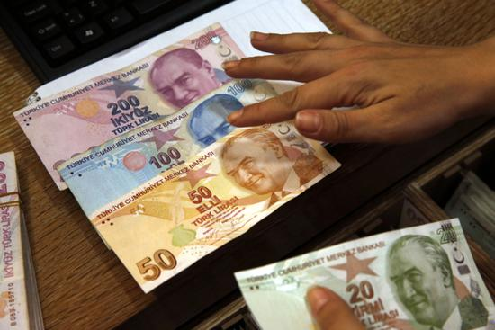Turkish Central Bank ups interest rates to 24 pct