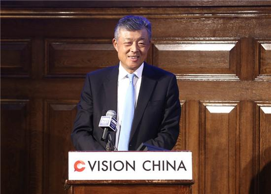Liu Xiaoming, Chinese ambassador to the UK, delivers a speech at China Daily's Vision China event in London, Sept 13, 2018. (Photo by Zou Hong/chinadaily.com.cn)