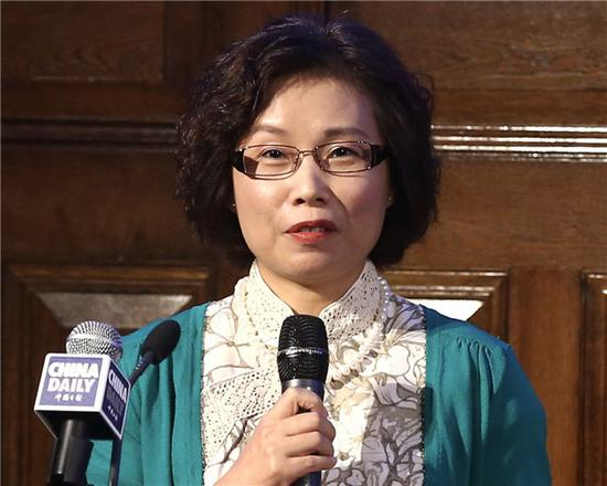 Fu Xiaolan, professor of technology and international development, and founder of the Technology and Management Center for Development at Oxford University, delivers a speech at China Daily's Vision China event in London, Sept 13, 2018. (Photo by Zou Hong/chinadaily.com.cn)