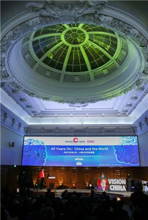 China Daily's Vision China event kicks off in London, Sept 13, 2018. (Photo by Zou Hong/chinadaily.com.cn)