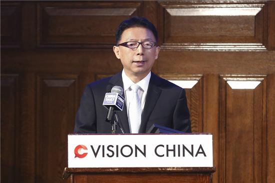 Editor-in-Chief of China Daily Zhou Shuchun addresses China Daily's Vision China event in London, Sept 13, 2018. (Photo by Zou Hong/chinadaily.com.cn)