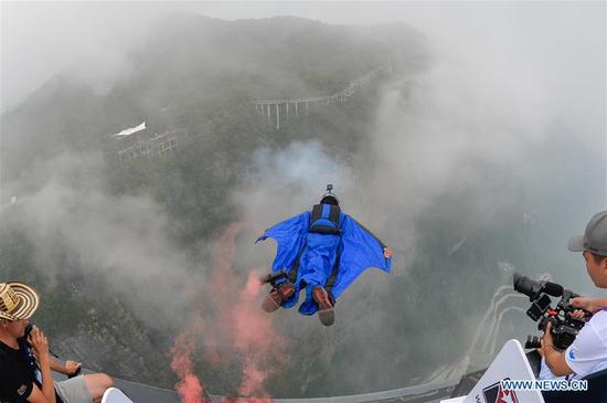 World Wingsuit League China Grand Prix