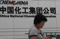ChemChina to list KraussMaffei in Shanghai by the end of 2018