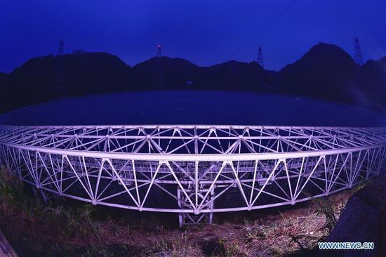 China's radio telescope 'FAST' to be put into use in 2019