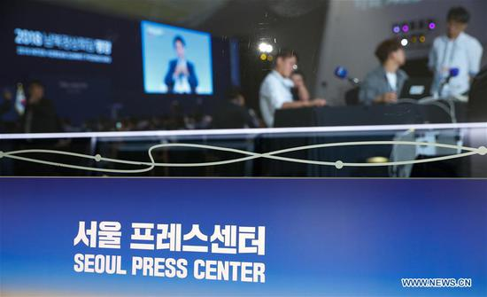 Journalists work at the press center of the upcoming 2018 Inter-Korean Summit in Seoul, South Korea, on Sept. 17, 2018. South Korean President Moon Jae-in and top leader of the Democratic People's Republic of Korea (DPRK) Kim Jong Un would sit face to face at least twice during their third summit in Pyongyang scheduled to last for three days from Tuesday, the presidential Blue House of South Korea said Monday. (Xinhua/Wang Jingqiang)