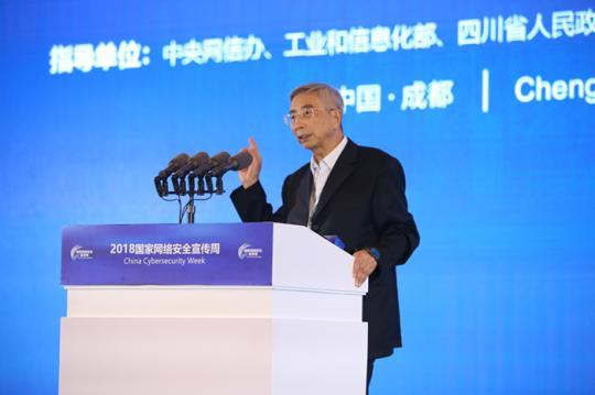 Ni Guangnan, an academician of the Chinese Academy of Engineering, addresses a forum in Chengdu City, Sichuan Province, Sept. 17, 2018. (Photo: www.cac.gov.cn)