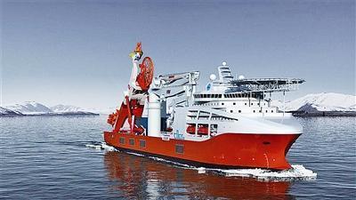 Construction begins on deep-diving ocean exploration vessel