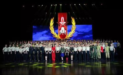 Art troupe of PLA Rocket Force shuts curtain with last song before demobilization