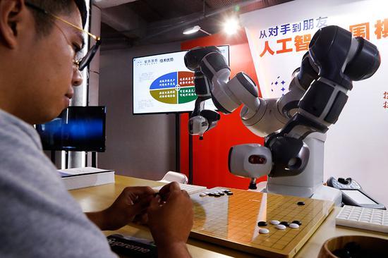 Shanghai sets sights high for AI