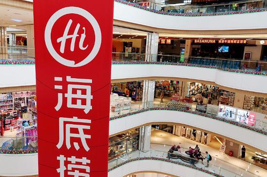 Haidilao sets IPO price at HK$17.8, top end of the range