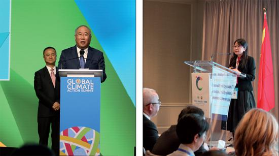 Nation reaffirms climate commitments