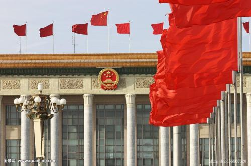 The three dimensions of Chinese governance