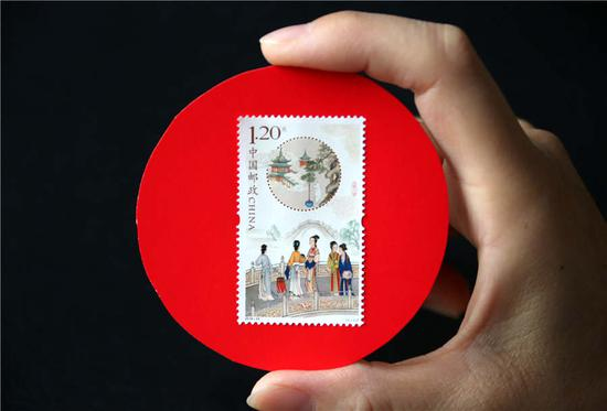 Stamp issued to mark Mid-Autumn Festival