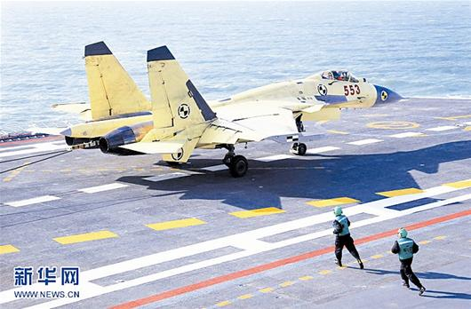 PLA to train more fighter pilots for aircraft carriers