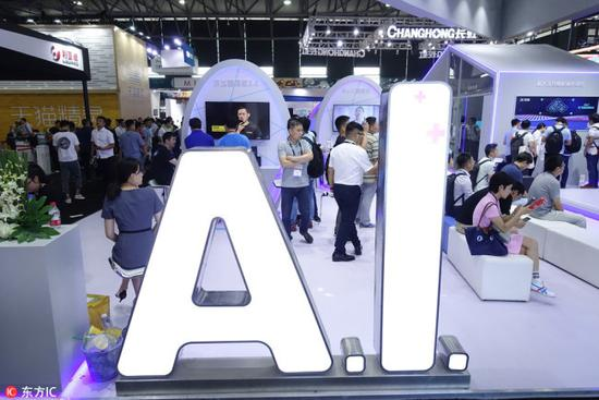 China has second-most AI companies: blue paper