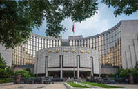 China's central bank governor calls for further financial opening up