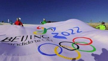 Beijing 2022 to deliver 'intelligent' Games - IOC Coordination Commission