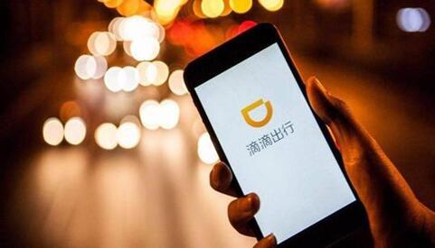 Chinese ride-hailing giant DiDi expands to Mexico