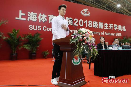 Dr. Sun Yang in the making at Shanghai University of Sport