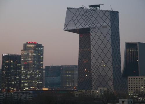 Beijing launches new crackdown on housing market irregularities