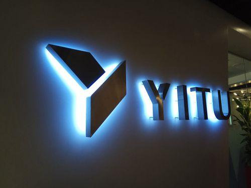 AI startup YITU signs deal with UN body to aid developing nations