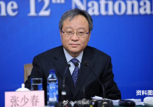 Former Chinese vice finance minister expelled from Party, office