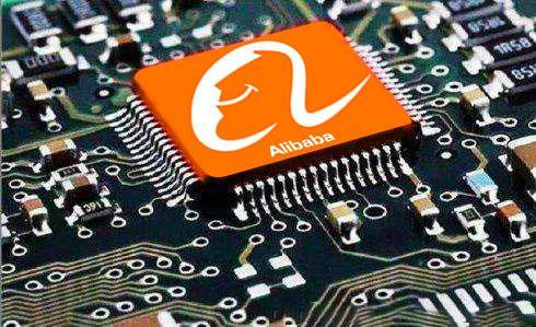 Alibaba sets up new chip subsidiary